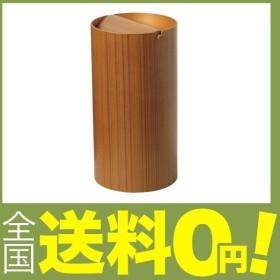 SAITO WOOD ごみ箱 ダストボックス 回転蓋 スリム 970A 8L チークグレイン