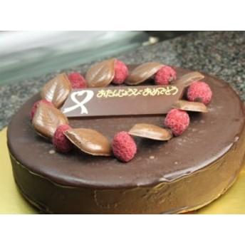 誕生日ケーキ お誕生日 記念日 バレンタイン ホール アイスケーキ ショコラ S 【 ケーキ ホールケーキ アイスケーキ 】