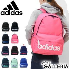 【セール】アディダス リュックサック adidas スクールバッグ リュック デイパック 通学 バッグ スクール スポーツ 23L レディース メンズ 中学生 高校生 47892
