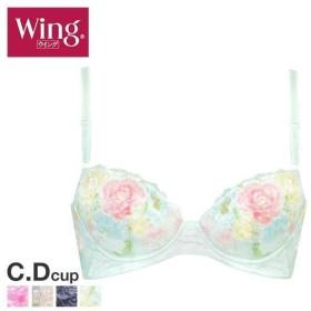 ブラジャー ワコール Wacoal ウイング Wing 19SS KB2729 きれいのブラ 後ろ姿きれいType 3/4カップ CD 脇肉 なめらか 着やせ 単品