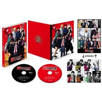 ドラマ 「炎の転校生REBORN」 DVD-BOX