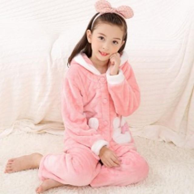bfeb9a75f7dcf 子供 女の子 モコモコ パジャマ セットアップ 上下セット ルームウェア 秋冬 部屋着 キッズパジャマ 可愛い 子供
