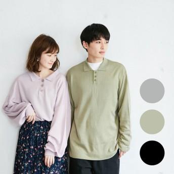 ポロシャツ - pairpair【MEN】 【リンクコーデ専門ブランド/ペアペア】ミラノリブ編みニットポロシャツ(メンズ)