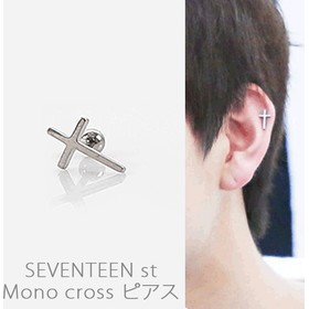 【SEVENTEEN st】Mono Cross 十字架 ピアス ★ K-POPスターアクセサリ ★ セブンティーン Accessory Pierce Piercing【韓国グッズ】レディース/メンズ