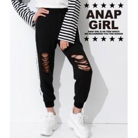 ANAP GiRL(ティーンズ)クラッシュスウェットパンツ