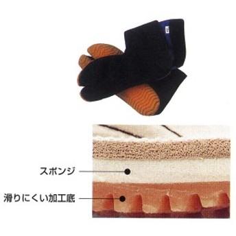 子ども祭ジョグ足袋 黒 =お祭り よさこい 神輿 地下足袋=