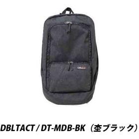 DBLTACT DT-MDB-BK マルチリュック 【582851】