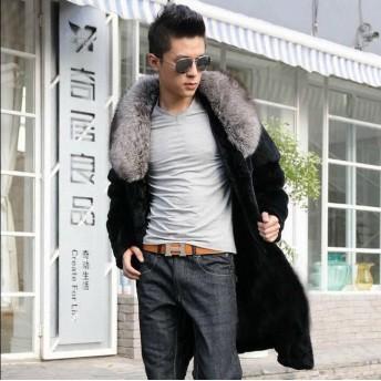 毛皮コート 上着 ジャケット ファーコートメンズ ロングコート アウター 暖かい 冬 防寒