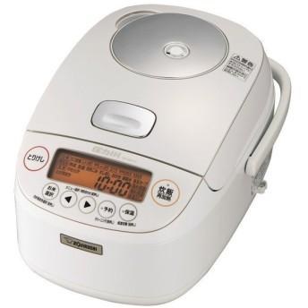 象印 NP-BH10-WA ホワイト 極め炊き [圧力IH炊飯ジャー (5.5合炊き)] 炊飯器