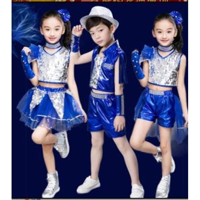 beca26399d95d 2点送料無料 女の子 ワンピース 男の子 子供 演出服 キッズ ダンス衣装 学園祭文化