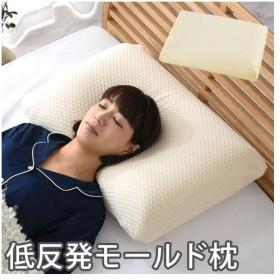 ウレタン 枕 洗える ピローケース付き あおむけ 横向き寝 睡眠 首筋 フィット もちもち シンプル 寝具 新生活 おしゃれ