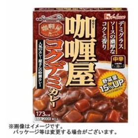 【送料無料】 ハウス カリー屋 コクデミカレー×60個セット