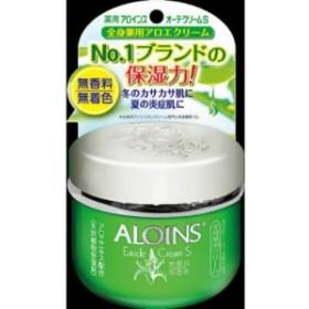 アロインス オーデクリーム S 35g(無香料) (4956962110737)