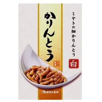 ミヤト製菓 細かりんとう 白 100g