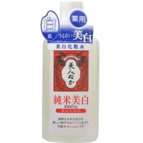 リアル 美人ぬか 純米 薬用美白化粧水 130ML ホワイトローション ドライ 医薬部外品 ( 4903432717422 )