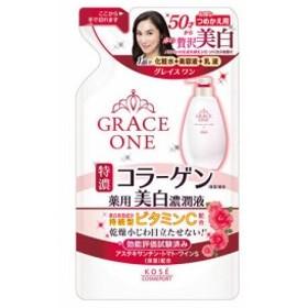 グレイスワン薬用美白保湿液替え200ML : コーセーコスメポート