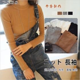 韓国ファッション トップス ニット レディース クルーネック 長袖 柔らかい 秋冬 可愛い 着瘦 無地 シンプル
