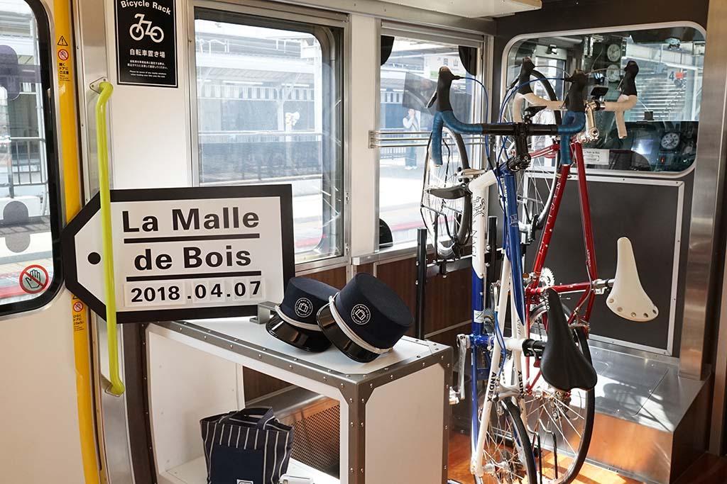 観光列車「ラマルドボア」の自転車用スペース