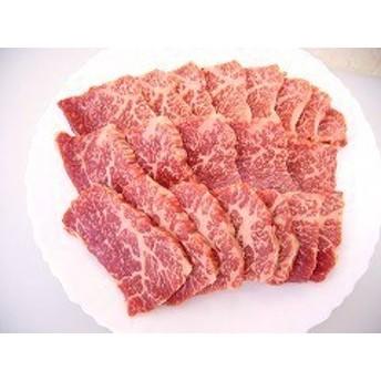 【羽田野商店】【大分県産】国産 豊後黒毛和牛 モモ肉 焼肉用 300g【A-5ランク】