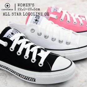 コンバース converse ALL STAR LOGOLINE OX 32863220 32863221 32863222