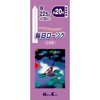 毎日ローソク 豆 × 60個 : 日本香堂