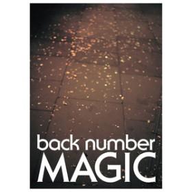 ユニバーサルミュージックback number / MAGIC (初回限定盤A Blu-ray)【CD+Blu-ray】UMCK-9991