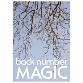 ユニバーサルミュージックback number / MAGIC (初回限定盤B Blu-ray)【CD+Blu-ray】UMCK-9993