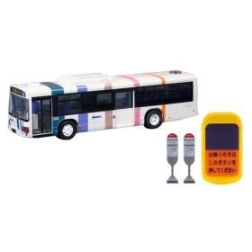 「つぎとまります!」IRリモコン 西鉄バス おもちゃ こども 子供 3歳
