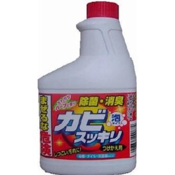 つけかえ用カビスッキリハーブ : ロケット石鹸