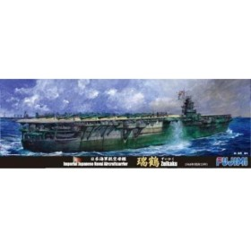 フジミ模型(FUJIMI) 1/700 特50 日本海軍 航空母艦 瑞鶴 1944