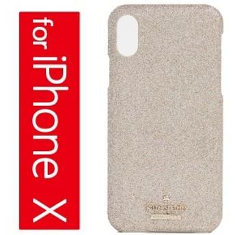 ケイトスペード グリッター スナップ アイフォン ケース iPhone X ケース Kate Spade New York Glitter Snap Case iPhone X Case