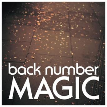 ユニバーサルミュージックback number / MAGIC【通常盤】【CD】UMCK-1616