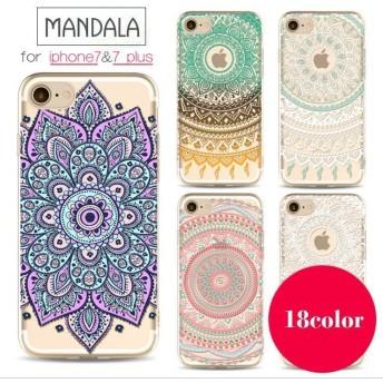 曼荼羅 マンダラ 全18種 超薄型 TPUケース iPhone7 ケース iPhone7Plus アイフォン7 アイフォン7plus