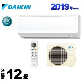 エアコン 12畳用 ルームエアコン 冷房/暖房:12畳程度 ダイキン S36WTCXS-W CXシリーズ