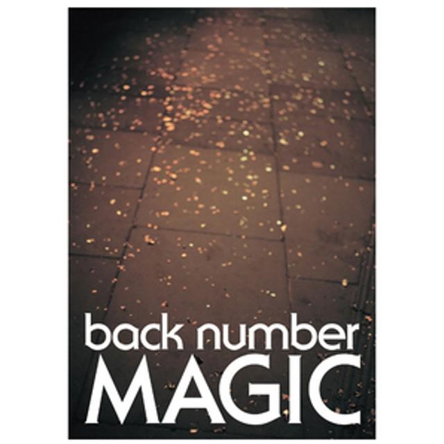 ユニバーサルミュージックback number / MAGIC (初回限定盤A DVD)【CD+DVD】UMCK-9990