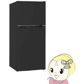 在庫あり TH-138L2BK TOHOTAIYO 2ドア冷蔵庫138L 左右ドア開き付け替え可能 ブラック 「耐熱天板」