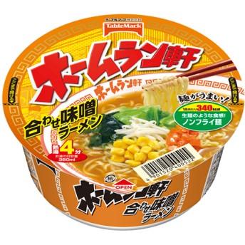 ホームラン軒 合わせ味噌ラーメン (12コ入)