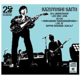 ビクターエンタテインメント斉藤和義 / KAZUYOSHI SAITO 25th Anniversary Live 1993-2018 25<26 -これからもヨロチクビーチク-Live at 日本武道館 2018.09.07【CD】VICL-65400/2