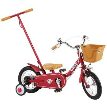 12型 子供用自転車 いきなり自転車(スカーレット) YGA307【2019年モデル】