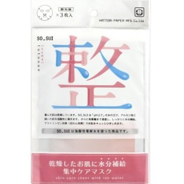 服部製紙 ソスイ SO_SUI【整】ととのえ フェイスマスク 3枚入( 4976861003886 )