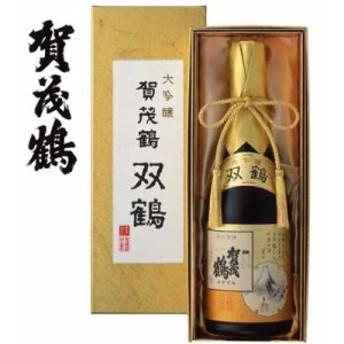 広島県 賀茂鶴 大吟醸 双鶴(そうかく)720ml(化粧箱入り)