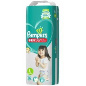 P&G パンパース 卒業パンツでトイレトレーニング Lサイズ 36枚入り 安心のおしっこ3回分 ( 4902430651967 )