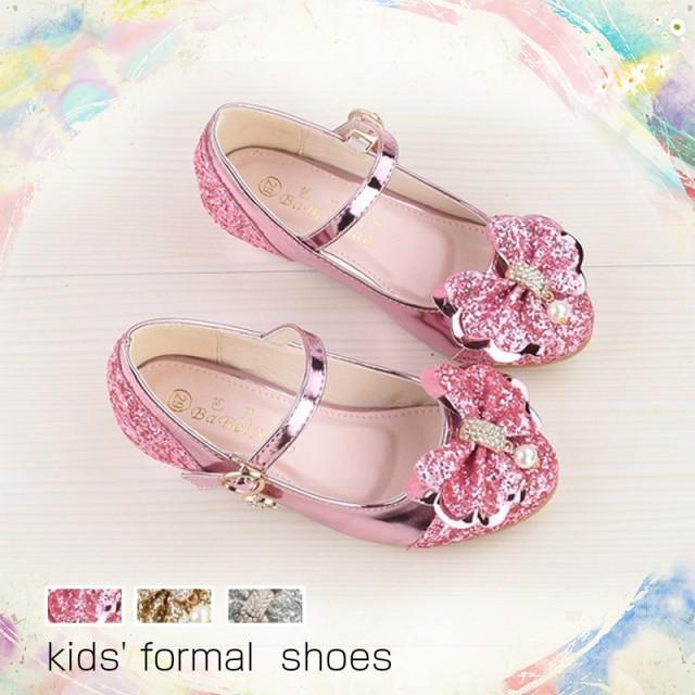 f044807fd5ddc 新作  9834 子供 キッズ 子供靴 フォーマル靴 女の子 女児 キッズ ...