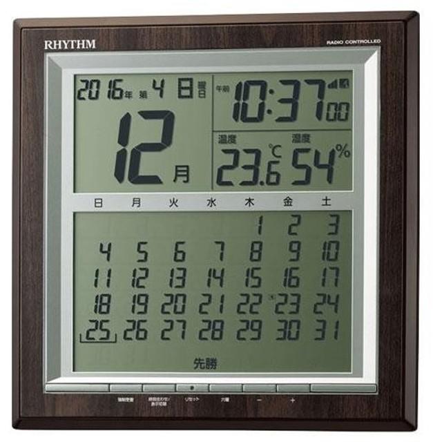 リズム時計 8RZ178SR23 電波目覚まし時計 フィットウェーブカレンダーD178