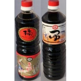 (福岡県朝倉市) タチバナ醤油 1L×2本セット