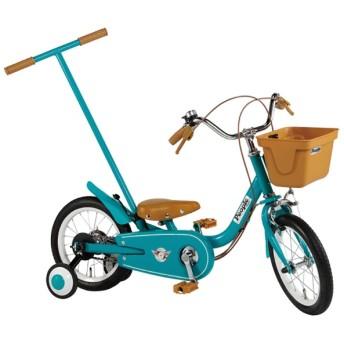 14型 子供用自転車 いきなり自転車(ブルーミングターコイズ) YGA308【2019年モデル】