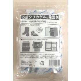 万能シリカゲルの除湿剤 (4571174200344)