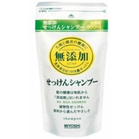 ミヨシ無添加せっけんシャンプー詰替用 : ミヨシ石鹸