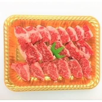 土佐あかうしカルビ焼肉用(約290g)【zn156】