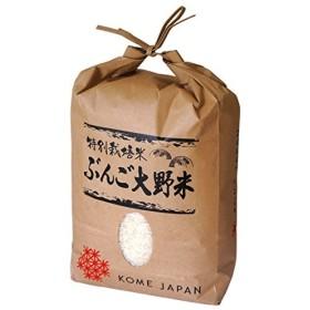 九州の棚田米 匠のお米 減農薬特別栽培米 ぶんご大野米 5kg 平成30年産
